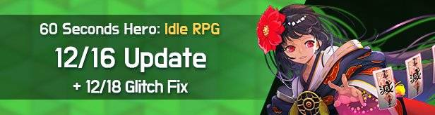 60 Seconds Hero: Idle RPG: Notices - Update Notice 12/16(Mon) (UTC-8) image 15