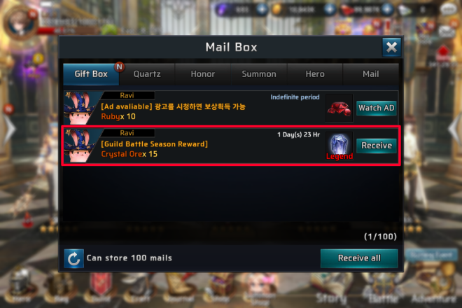 Ceres M: ★ notices - (Notice)Guild Battle Reward Receive Method Change image 6