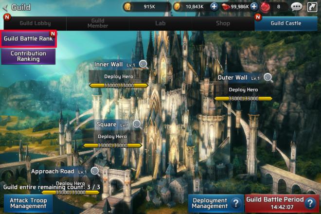 Ceres M: ★ notices - (Notice)Guild Battle Reward Receive Method Change image 2