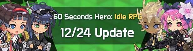 60 Seconds Hero: Idle RPG: Notices - Update Notice 12/24(Tue) (UTC-8) image 1