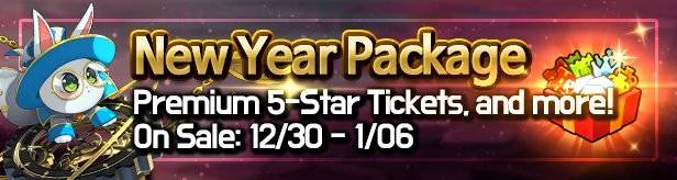 60 Seconds Hero: Idle RPG: Events - [Limited Offer] New Year Package 12/30 – 1/06 image 1