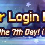 New Year Login Event Giveaway! 12/30(Mon) – 1/06(Mon)