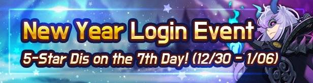 60 Seconds Hero: Idle RPG: Events - New Year Login Event Giveaway! 12/30(Mon) – 1/06(Mon) image 1