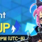 [Summon UP Event] Anastasia