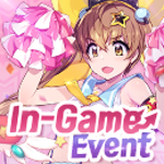 [EVENT] Hot Time Event