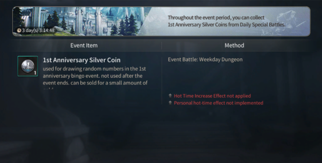Hundred Soul: Events (Terminated) - [Event Notice] Battlefield 9 & the Holy Guild Events image 8