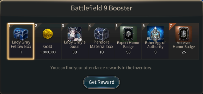Hundred Soul: Events (Terminated) - [Event Notice] Battlefield 9 & the Holy Guild Events image 12