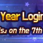 Lunar New Year Login Event Giveaway! 1/21(Tue) – 1/27(Mon)