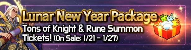 60 Seconds Hero: Idle RPG: Events - [Limited Offer] Lunar New Year Package 1/21 – 1/27 image 1