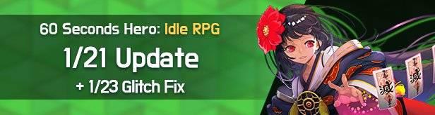 60 Seconds Hero: Idle RPG: Notices - Update Notice 1/21(Tue) (UTC-8) image 3