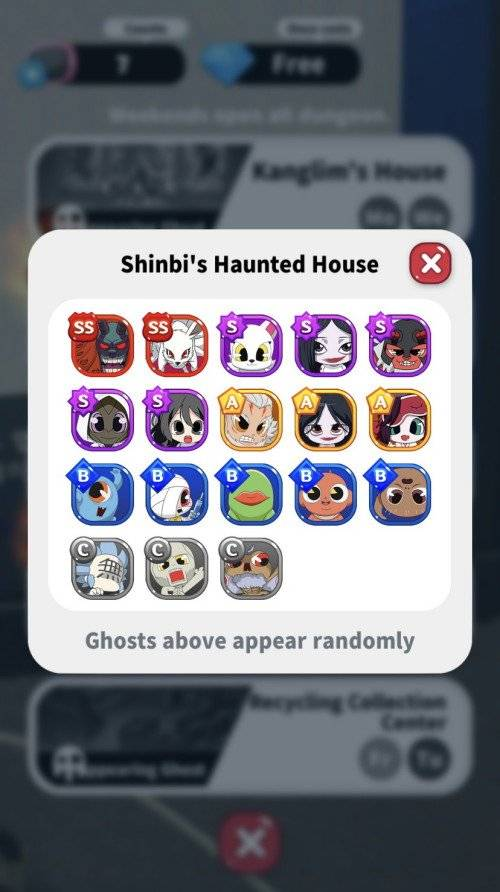 GETCHA GHOST: notice - New 2.0.24 update. image 17