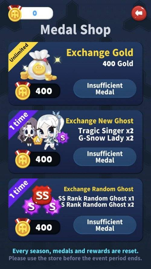 GETCHA GHOST: notice - New 2.0.24 update. image 26