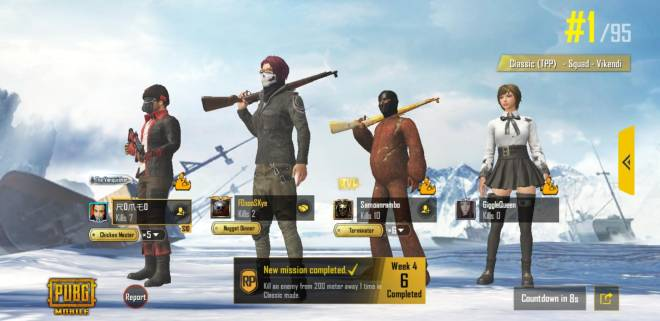 PUBG: PUBG Mobile - Few wins from yesterday  image 5