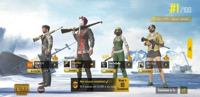 PUBG: PUBG Mobile - Wins for the day! image 2