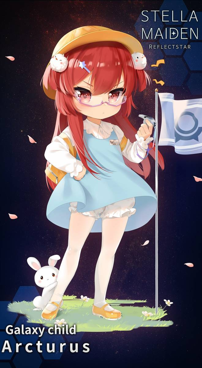 StellaMaiden: Screenshot - [Galaxy child] Coord costume image 4