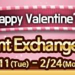 [Event] Valentines Day Event Exchange 2/11(Tue) – 2/24(Mon) (UTC-8)