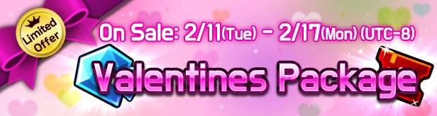 60 Seconds Hero: Idle RPG: Events - [Limited Offer] Valentines Package 2/11(Tue) – 2/17(Mon) (UTC-8) image 1