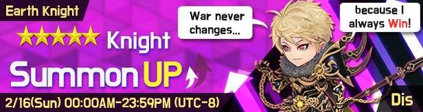60 Seconds Hero: Idle RPG: Events - [Summon UP Event] Dis image 32