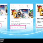 ★Congratulations★ Lucid Adventure is a worldwide Trending game~!!!!