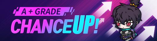 Lucid Adventure: └ Chance Up Event - A+ Grade Chance Up Event : Hardcore Leveling Warrior, Sora, Dark   image 4