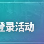 [庆★祝] 热练战士出现在谷歌推荐啦啊啊啊啊!!!!