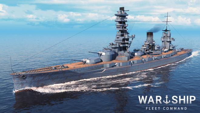 Warship Fleet Command: Notice - [NOTICE] UPDATE NOTE : Feb. 19, 2020 image 2