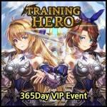 365 VIP EVENT!!