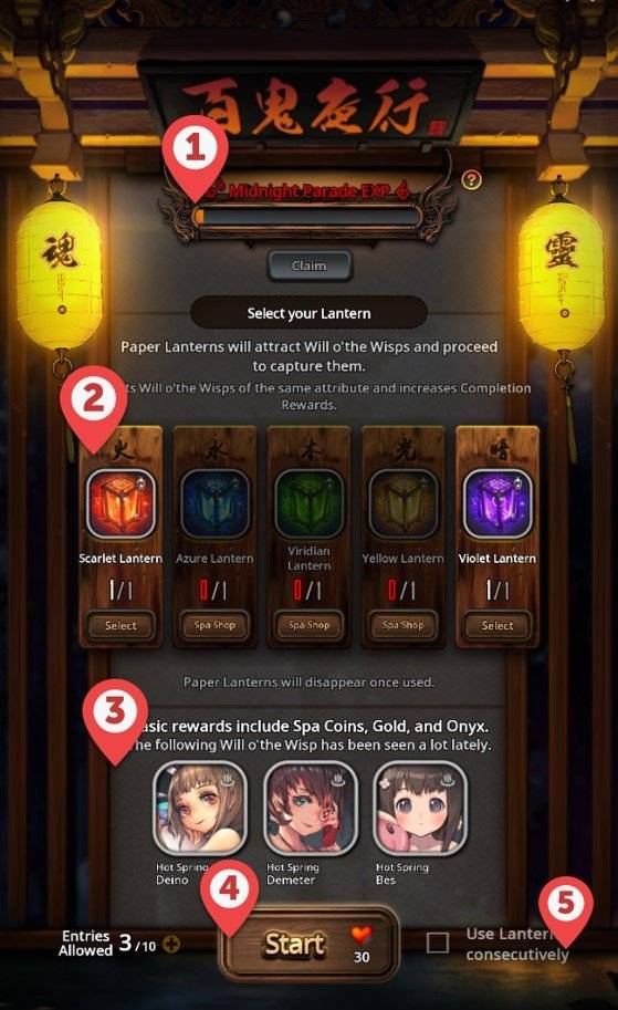 DESTINY CHILD: GUIDE - [NOTICE] Infernal Realm Spa Guide image 20