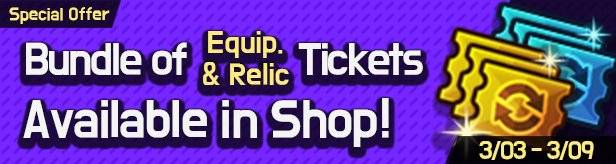 60 Seconds Hero: Idle RPG: Events - [Special Offer] Bundle of Equipment & Relic Summon Tickets in Shop! 3/03 – 3/09 (UTC-7) image 1