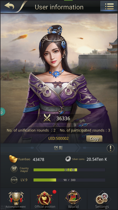 Three Kingdoms RESIZING: Event - [Lady Zhen] 千載一遇 Chance of a Lifetime! image 10