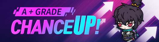 Lucid Adventure: └ Chance Up Event - A+ Grade Chance Up Even!!(Drip Soup, Heriachi, Sora)    image 6