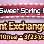 [Event] Sweet Spring Event Exchange 3/10(Tue) – 3/23(Mon) (UTC-7)