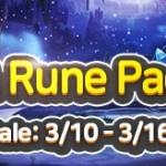[Limited Offer] Red & Rune Package 3/10(Tue) – 3/16(Mon)