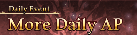 Castle Bane: Event - [Event] More Daily AP image 1