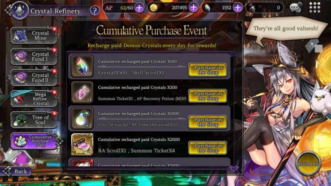 Castle Bane: Contents Guide - Cumulative Purchase Event image 2