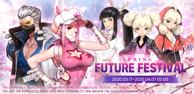 Hundred Soul: Events (Terminated) - [Event Notice] Spring Future Festival image 1