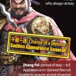 [Zhang Fei] 千載一遇 Chance of a Lifetime!