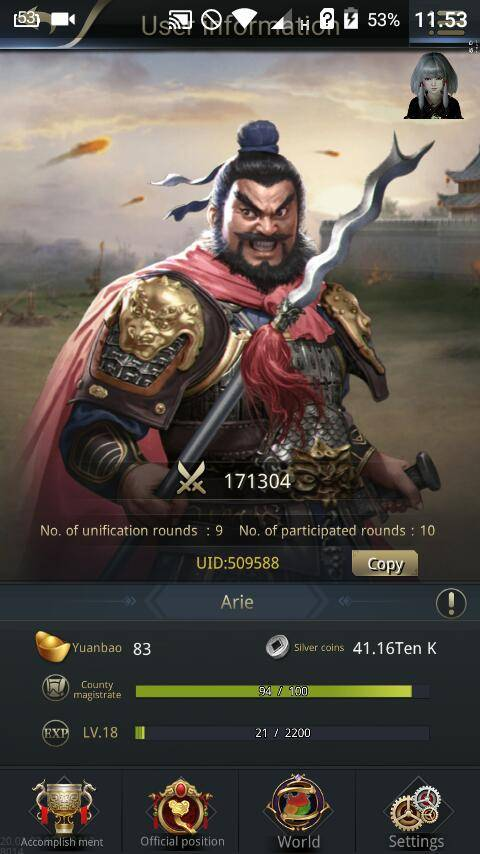 Three Kingdoms RESIZING: Limited General Board [Zhang Fei], END - Arie/Channel 5/509588 image 1