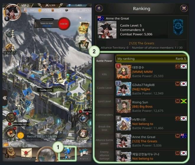 VERSUS : REALM WAR: Game Guide - ▣ Ranking  image 2