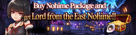 Castle Bane: Event ended - [Limited Offer] Nohime Package  image 1
