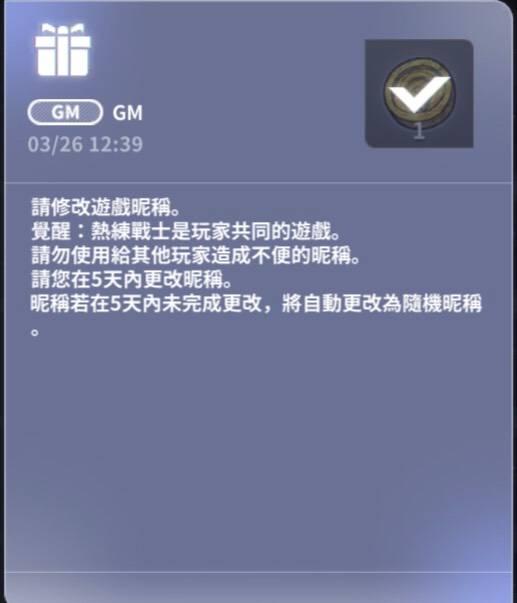 热练战士 正式官网: ◆ 举报BUG - 这不公平! image 2