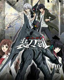 Off Topic: General - [Series] Anime to Watch  image 3