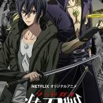 [Series] Anime to Watch
