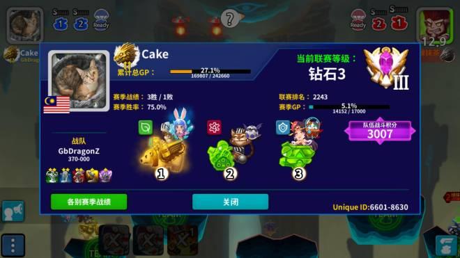 GunboundM: Bug Report - Different Team Show Up image 3