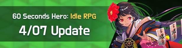 60 Seconds Hero: Idle RPG: Notices - Update Notice 4/07(Tue) (UTC-7) image 1