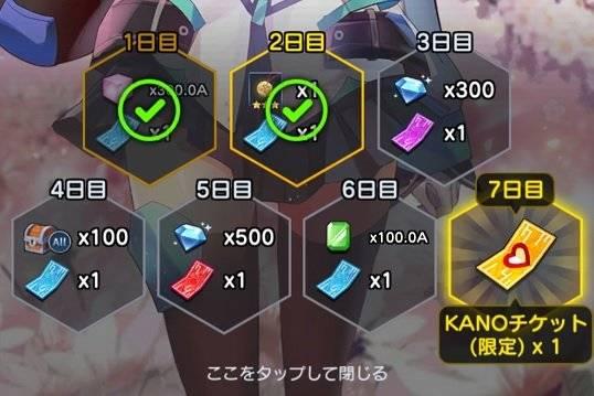 メリーガーランド 放置美少女RPG: アップデート - 【4/8 UPDATE内容】 image 37