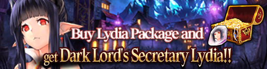 Castle Bane: Event - [Limited Offer] Lydia Package  image 1