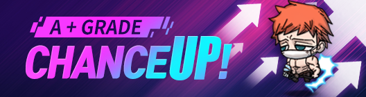 Lucid Adventure: └ Chance Up Event - A+ Grade Chance Up Event!!(HCLW, Noname, Schub)    image 6