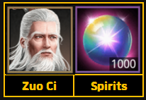 Three Kingdoms RESIZING: Event - [Yuan Shao] 千載一遇 Chance of a Lifetime! image 7