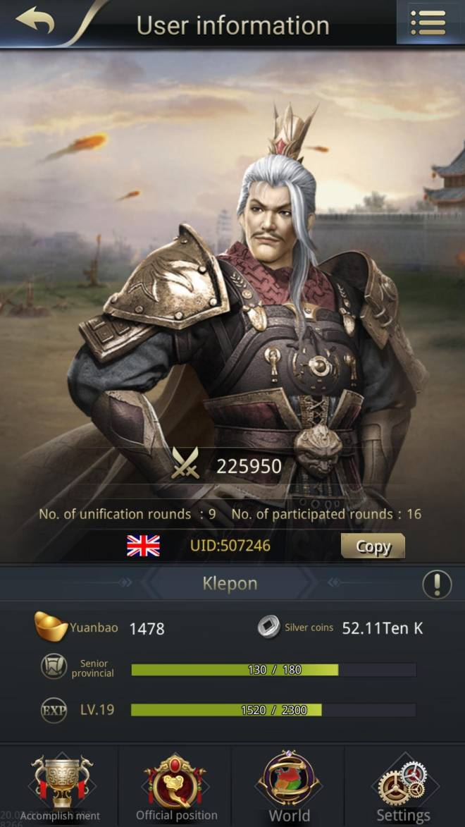 Three Kingdoms RESIZING: Limited General Board [Yuan Shao], END - Klepon / 507246 / Hi fellow Lords image 1